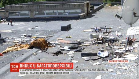 Поліція пов'язує вибух у багатоповерхівці Новомосковська зі спробою самогубства