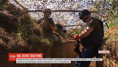 Золоте-4 у вогні: бойовики з мінометів обстрілюють околиці населеного пункту
