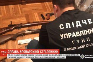 Слідчі повідомили про підозру ймовірному організатору стрілянини у Броварах