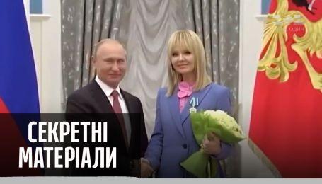 Как работает агитмашина российской эстрады — Секретные материалы