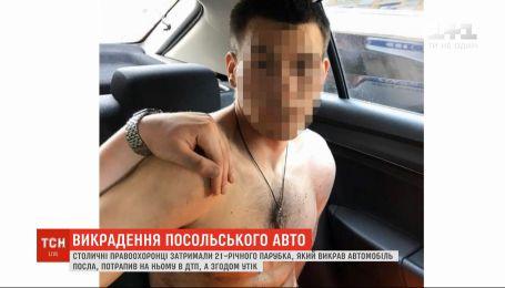 В Киеве парень похитил посольское авто и попал на нем в ДТП
