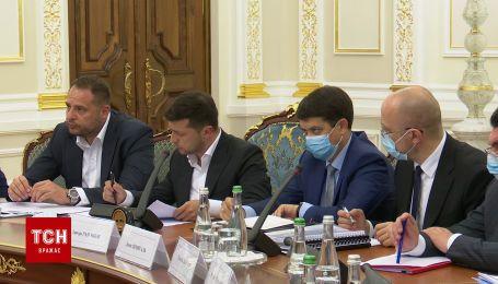 """Уряд готовий представити парламенту оновлену """"Програму дій уряду 2.0"""""""