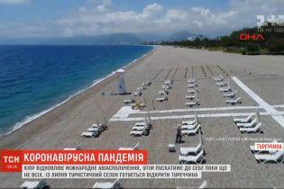 Попри заклики ВООЗ, популярні серед українців країни відкривають туристичний сезон