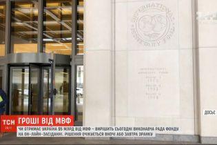 МВФ решает, получит ли Украина 5 миллиардов долларов