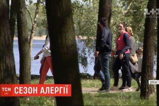 Сезон аллергии в Украине: как бороться с ежедневной угрозой