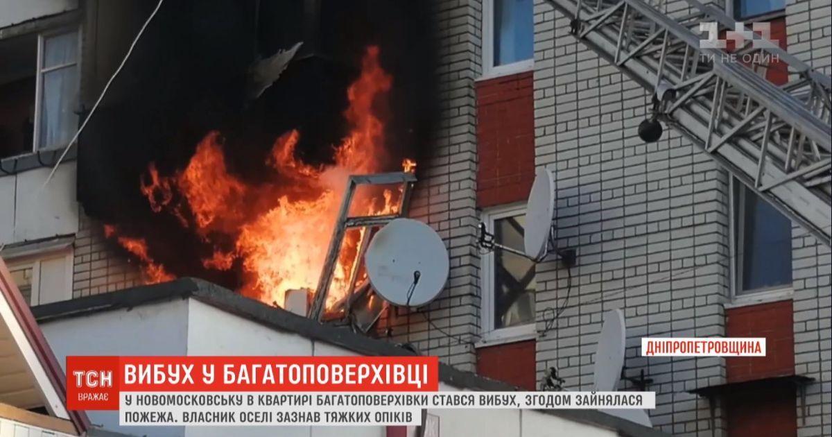 Бил жену и детей: соседи рассказали о мужчине, который хотел покончить с собой и взорвал дом