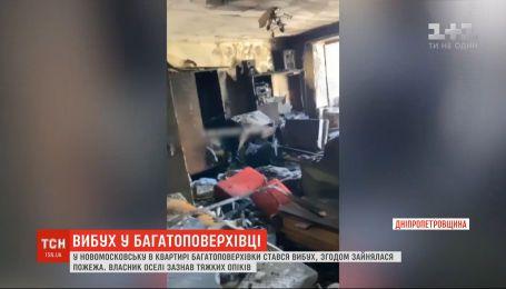 Мужчина, который пострадад от взрыва в Днепропетровской области, в крайне тяжелом состоянии