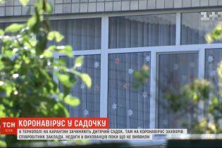 Коронавірус у дитсадку: недугу виявили в однієї з працівниць садочка в Ірпіні