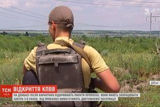 На Донбасі після карантину відновлять роботу КПВВ для громадян
