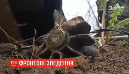Украинский военный получил ранения во время обстрелов на Донбассе