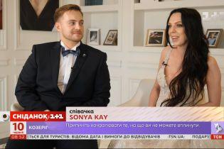 Без пышного застолья и танцев: почему свадьба певицы Сони KAY прошла тихо и в семейном кругу