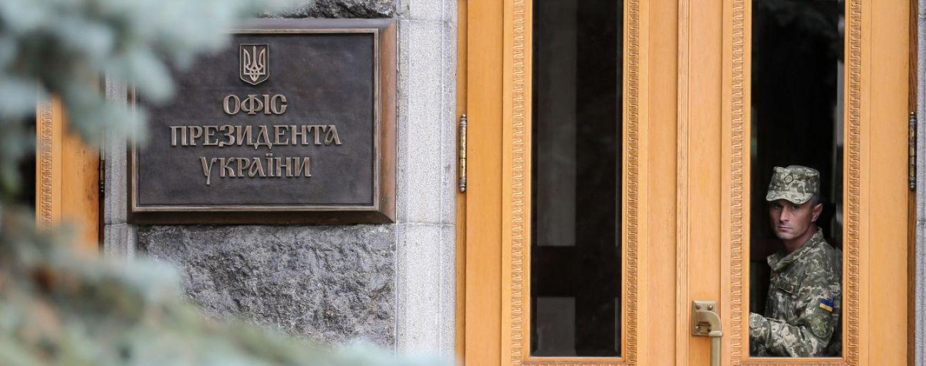 Официальный сайт президента Украины перестал работать