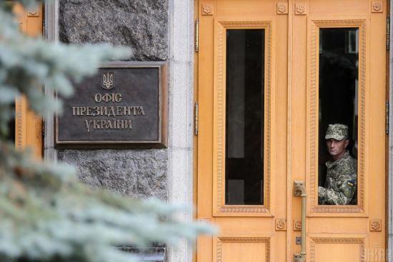 Побратими вбитого добровольця Олешка оголосили безстрокове голодування під ОП