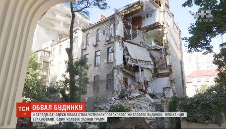 В Одеcі обвалився житловий будинок: один чоловік зазнав травм