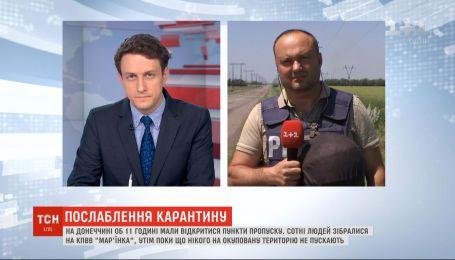 """Відкриття КПВВ на Донбасі: біля """"Мар'їнки"""" утворилися черги"""