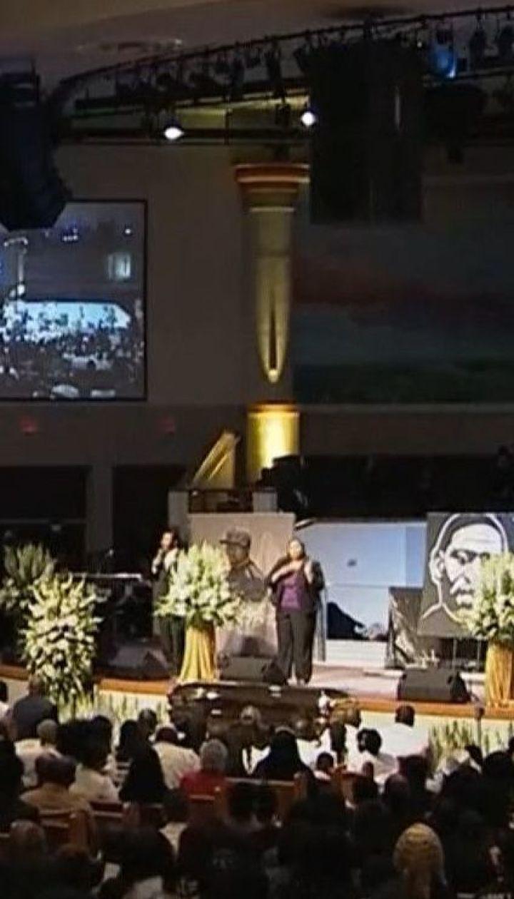 У США поховали вбитого поліцейським афроамериканця Джорджа Флойда