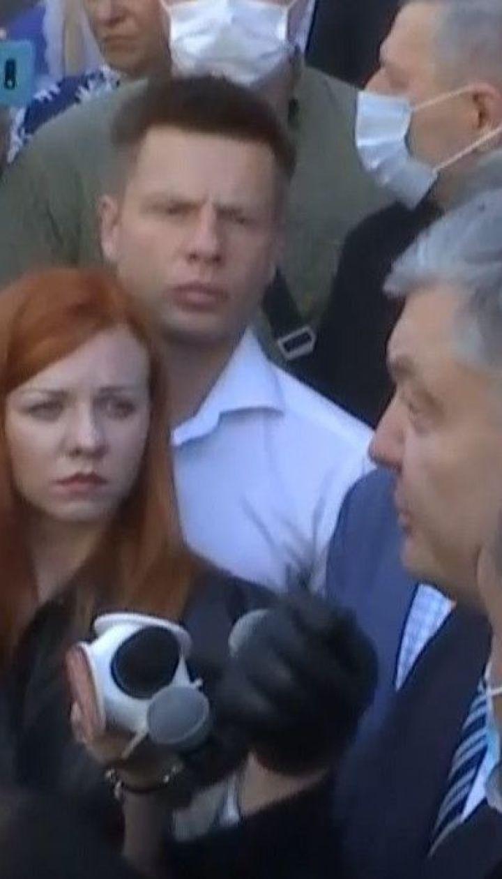 Петр Порошенко пришел в ДБР, но допрос не состоялся