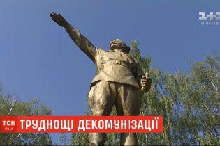 ТСН розповість про те, як у деяких регіонах України досі намагаються обійти декомунізацію