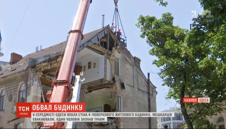 У Одесі впала стіна 4-поверхового житлового будинку