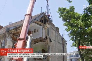 В Одессе обрушилась стена 4-этажного жилого дома