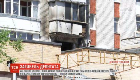 Владелец квартиры, которая взорвалась накануне в Новомосковске, умер в больнице