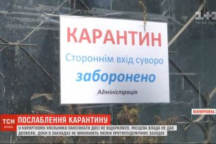 Зелене світло базам відпочинку: в Україні мають запрацювати санаторії та пансіонати, але не всі