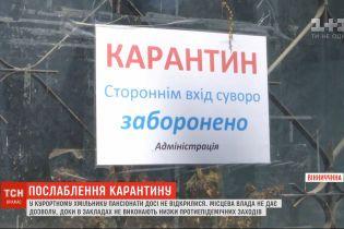 Зеленый свет базам отдыха: в Украине должны заработать санатории и пансионаты, но не все