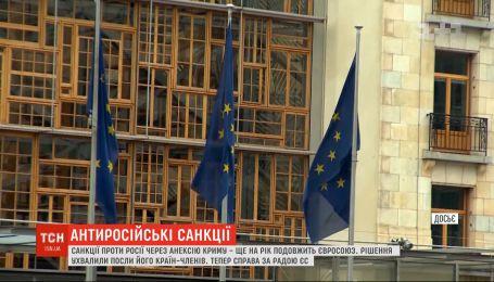 Евросоюз продлит еще на год санкции против России - представитель Украины при ЕС