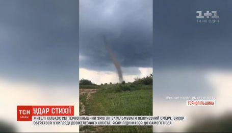 У Тернопільській області українці зафільмували величезний смерч