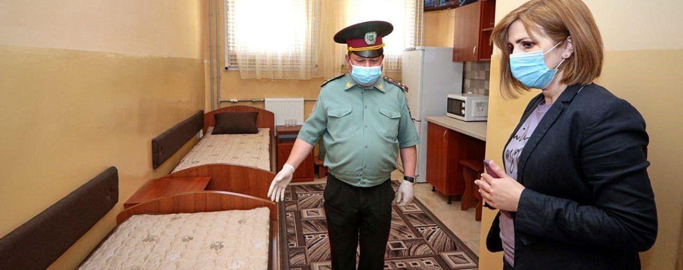 Малюська предложил дарить чиновникам сертификаты на содержание в платных камерах