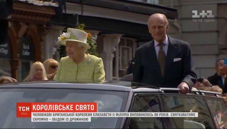День рождения принца: герцогу Филиппу исполнилось 99 лет