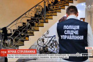 У Чернівцях під час перестрілки поранено цивільного та двох поліцейських