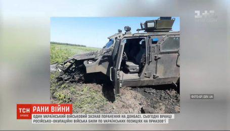 Один украинский военный получил ранения во время обстрелов на Донбассе