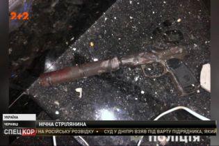 У Чернівцях відбулася нічна стрілянина з участю поліцейських