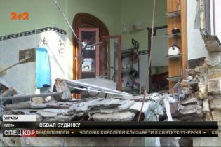 Новий обвал в Одесі: впала стіна чотириповерхового житлового будинку