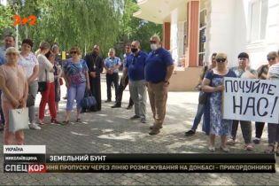 У Миколаївській області селяни влаштували земельний бунт