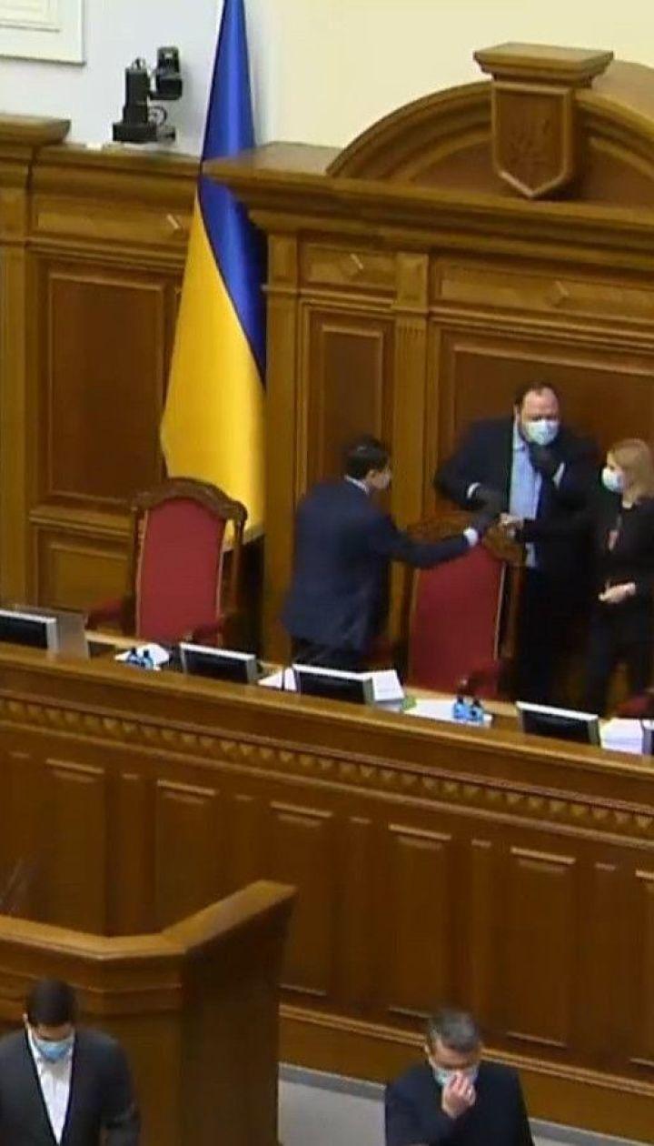 5 миллиардов кредита для Украины: чего МВФ хочет взамен