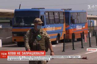 Несмотря на анонсированное открытие КПВВ на фронте, боевики не пропустили никого на оккупированную территорию