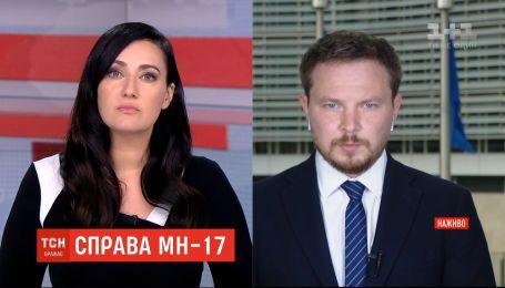 Підозрюваних у справі МН-17 судитимуть за суворими законами Нідерландів