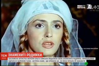 Прихильники Ольги Сумської здійняли галас у соцмережах через те, що актриса видалила свою знамениту родимку
