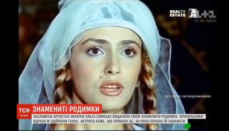 Сторонники Ольги Сумской подняли шум в соцсетях из-за того, что актриса удалила свою знаменитую родинку