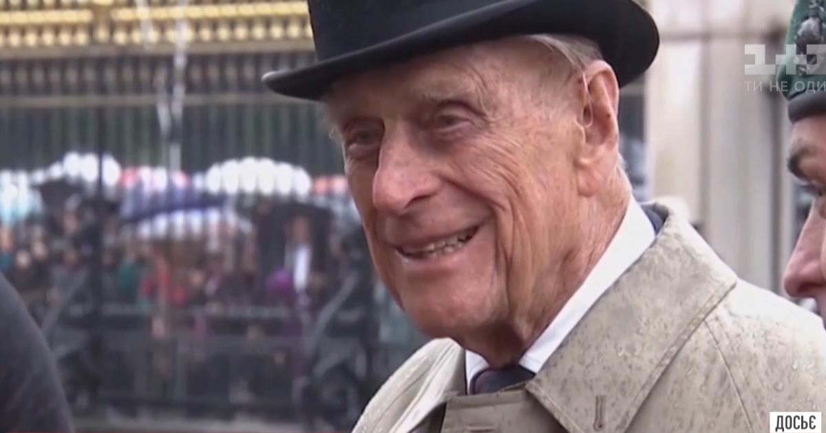 """""""Хотел бы поехать в Россию, хотя те уроды убили половину моей семьи"""": жизнь и скандальные заявления принца Филиппа"""