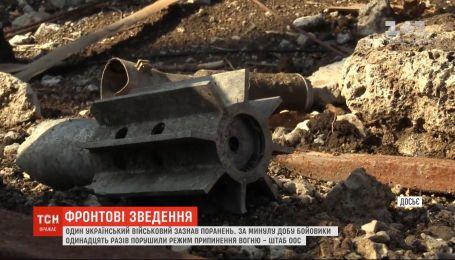 По всій лінії розмежування на сході України не змовкають заборонені важкі міномети та гранатомети