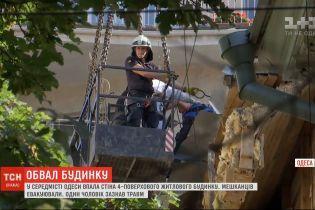 Обвал в Одесі: які є версії руйнувань багатоповерхівок