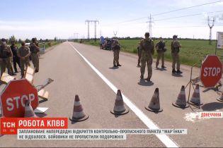 Несмотря на анонсированное открытие, КПВВ на линии фронта не открылись