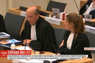 """Підозрюваних у справі збитого малайзійського """"Боїнга"""" судитимуть за законами Нідерландів"""