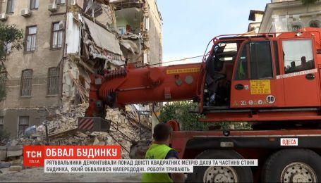 Більше доби у Одесі ліквідовують наслідки обвалу частини 4-поверхового будинку