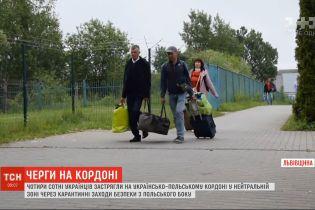 У Шегинях на україно-польському кордоні застрягли 400 українців через карантинні заходи безпеки