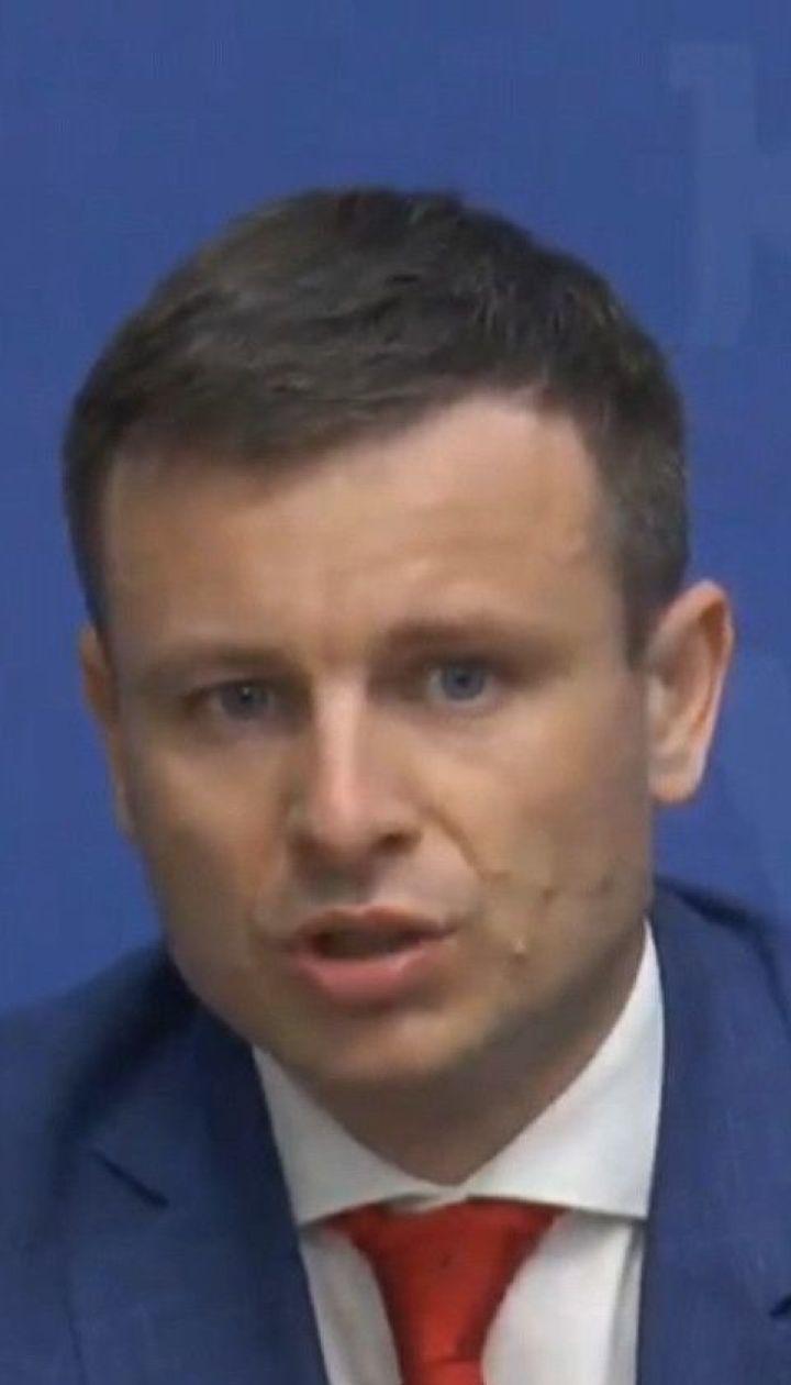 Україна отримає перший транш нової кредитної програми від МВФ