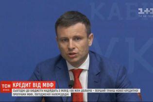 Украина получит первый транш новой кредитной программы от МВФ